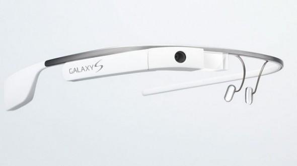Galaxy-Glass
